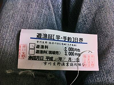 20130917_595064