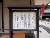 P8280101