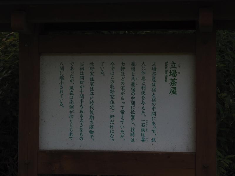 PA020064