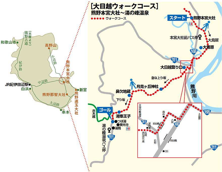 course02-map1.jpg