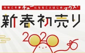 クラブツーリズム令和元年バスツアー日帰り.jpg