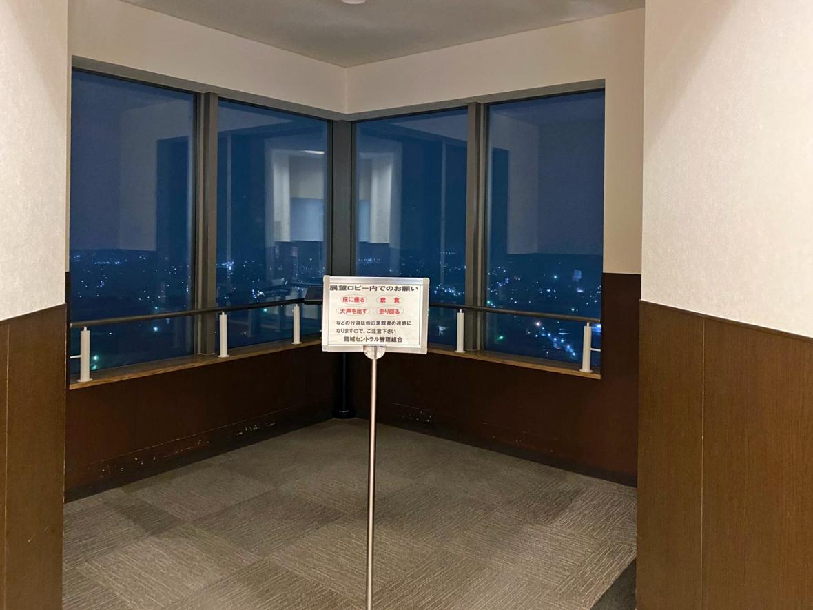山形駅西口ワシントンホテル24階展望所