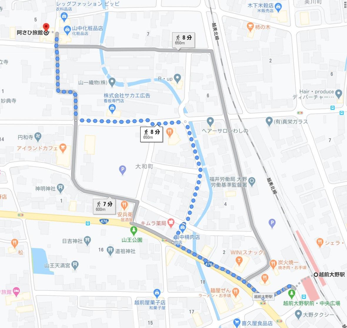 map大野駅から阿さひ旅館